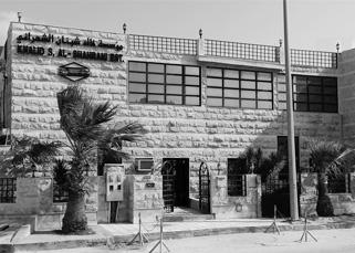 Alshahrani_building2